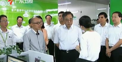 中央政治局委员广东省委书记胡春华书记、广东省政法委书记马兴瑞一行在找法网考察。