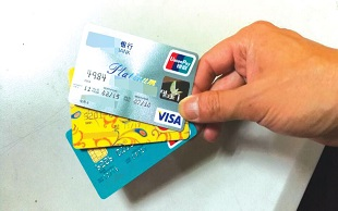 信用卡恶意欠款