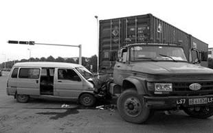 交通事故死亡赔偿