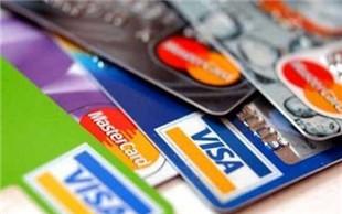 信用卡诈骗罪