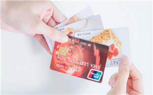 信用卡罚金