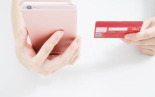 銀行卡凍結