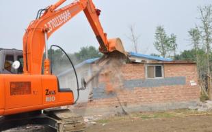 房屋拆遷安置