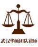 武汉铸法团队