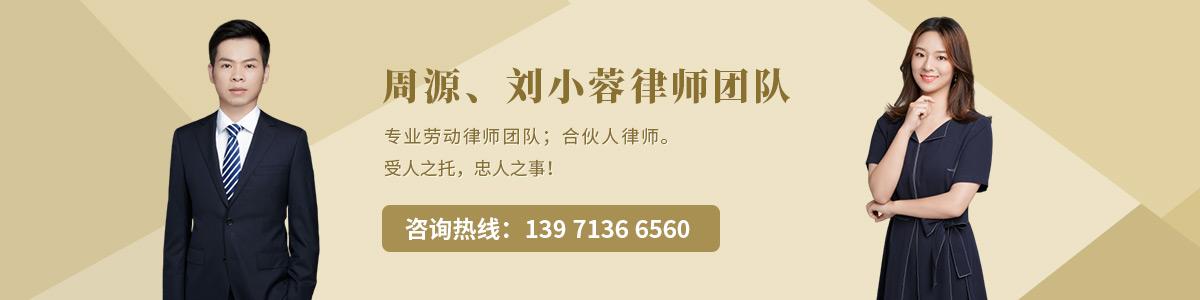 洪山区刘小蓉律师