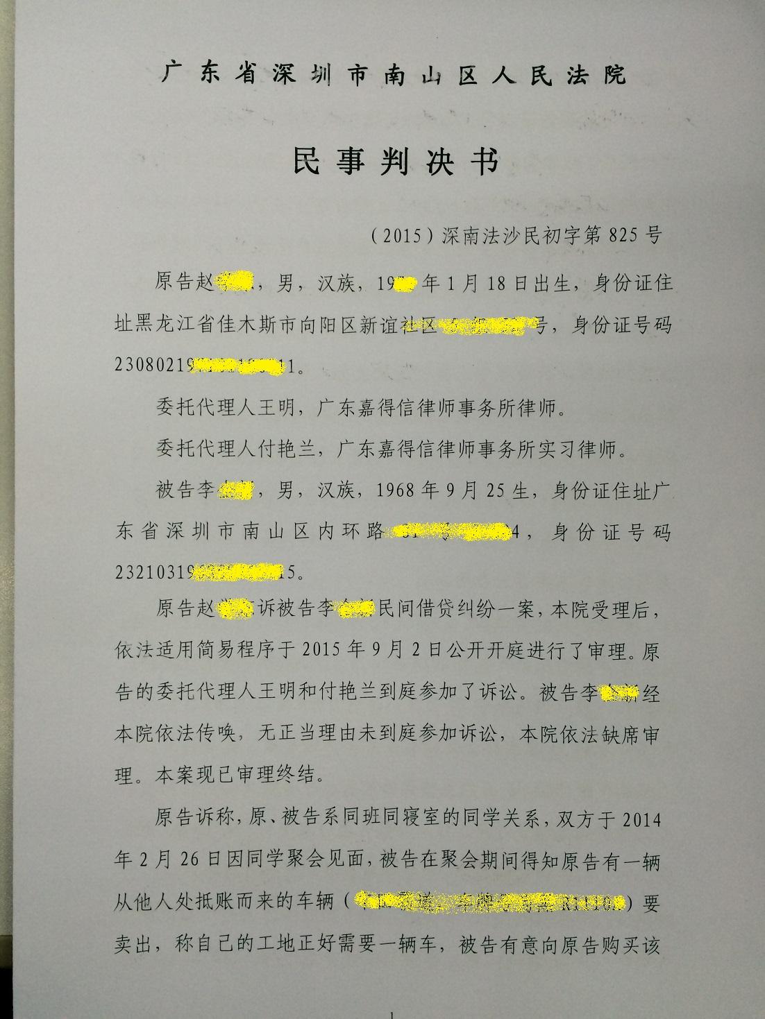赵 (1).JPG