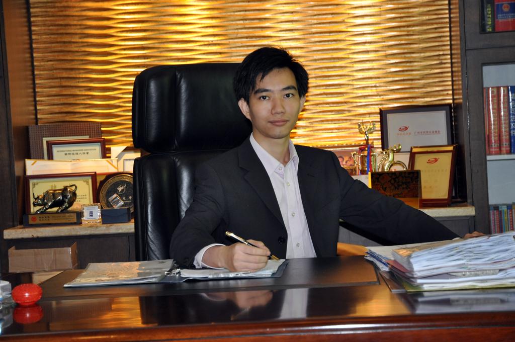 中山市检察院反贪局