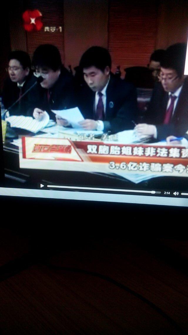西安律师 郭顺旺