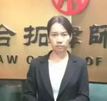 广州律师 张静