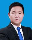 邯郸律师 王文广
