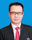 福州律师 周兴芳