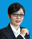 上海律师 龚玲