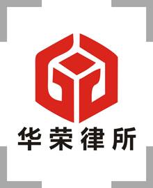 上海律�� �A�s主任