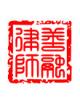 南京律师善融律所