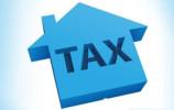 增值税申报流程