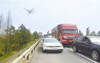 车祸事故责任