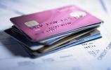 信用卡犯罪
