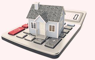 房产税征收
