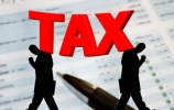 股權轉讓協議印花稅