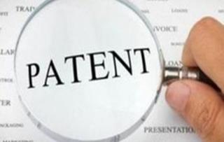 专利法规定的专利