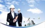 建设工程承包