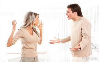 辦理離婚手續