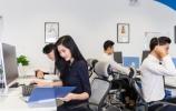 高新技術企業認定條件