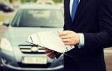 车损险是否值得买