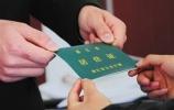 2018居住证办理流程