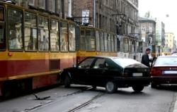 道路交通事故處理程序規定