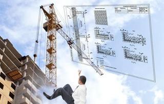 建筑资质标准