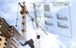 建筑資質標準