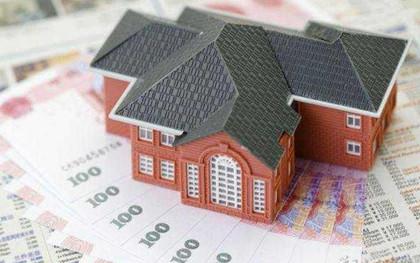 2018房产税征收标准最新政策