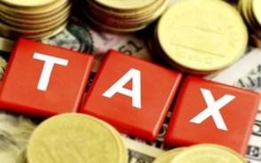 營改增后應繳增值稅怎么算