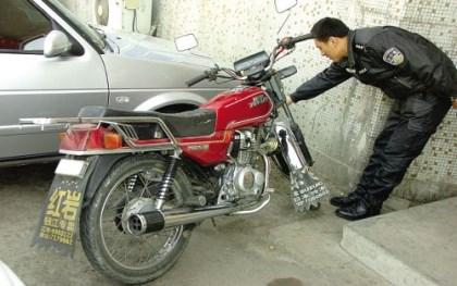 无证驾驶摩托车会被拘留吗