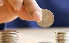 銀行貸款逾期利息怎么算