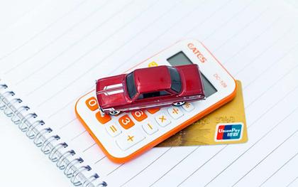 车辆购置税计算依据有哪些