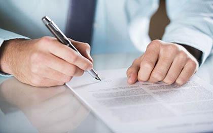 網簽合同和購房合同一樣嗎