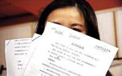 離婚起訴狀怎么寫