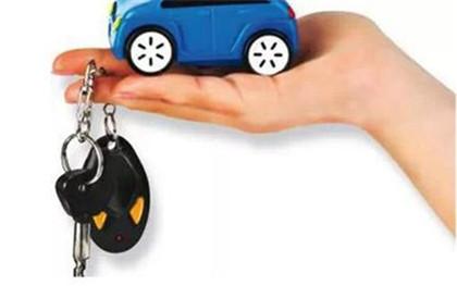 签汽车租赁合同的注意事项