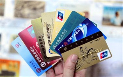 银行卡怎么注销