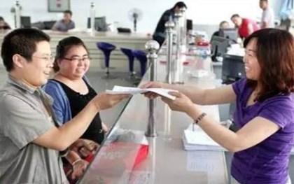 北京失業金領取條件