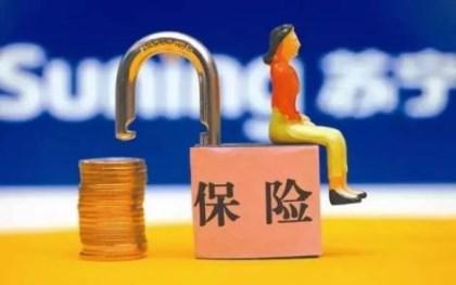 2018广州五险一金缴纳比例