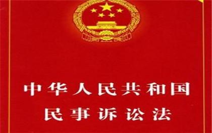 民事案件申诉时效法律规定
