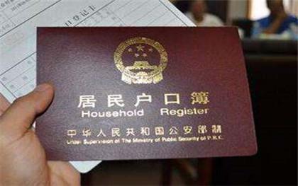 籍贯是填户口本上的吗