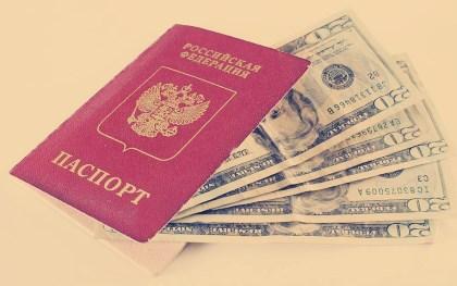 申请护照需要多少时间