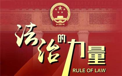 我国立法原则是什么