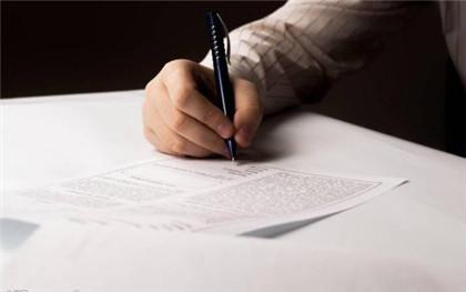贫困助学金申请书申请条件有哪些