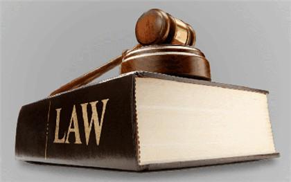 遗产继承顺序法律是怎样规定的