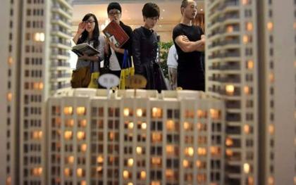 房屋贷款计算利息的方式有哪些